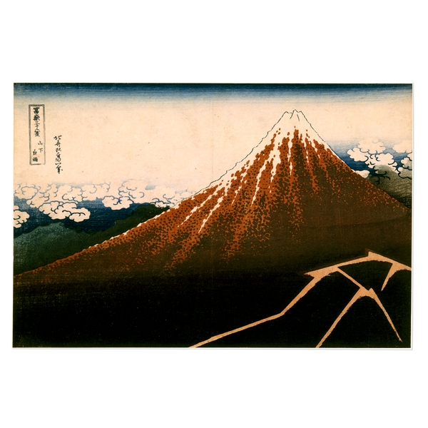 Hokusai_M_Fuji_Rainstorm_Beneath_the_Summit